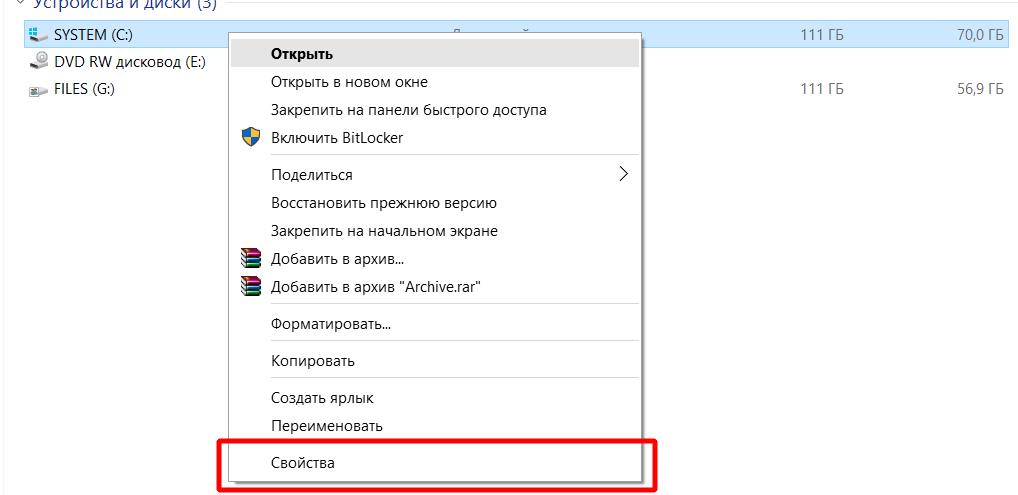 FileRepository-udalit-papku1