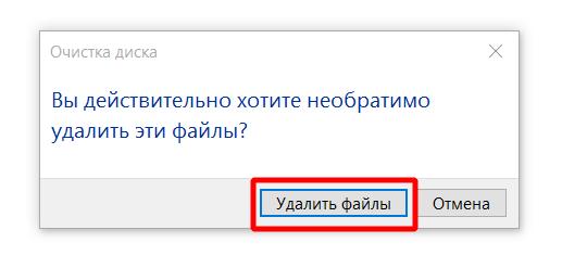 FileRepository-udalit-papku6