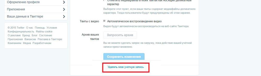 kak-udalit-stranitsy-v-twiterre