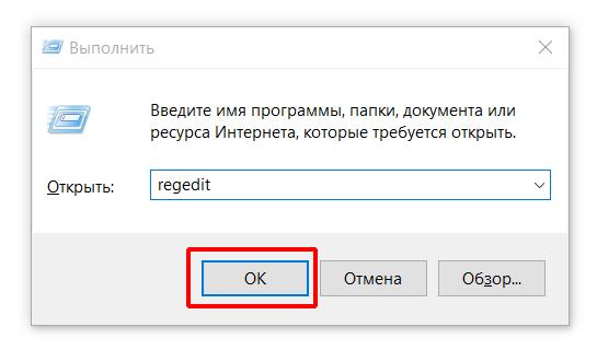 ochistka-reestra-skype1
