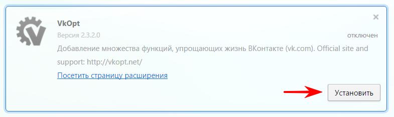 udalit-stenu-vkontakte2