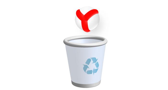yandex-browser-kak-udalit