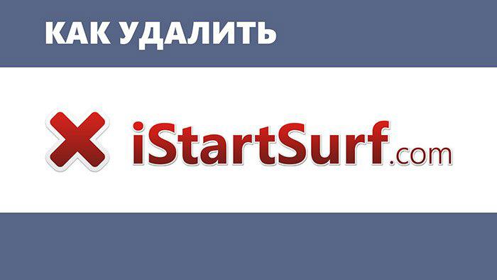delete-startsurf