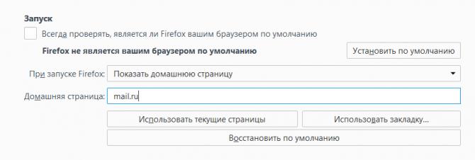 kak-udalit-internet-search-iz-mozilla-firefox3