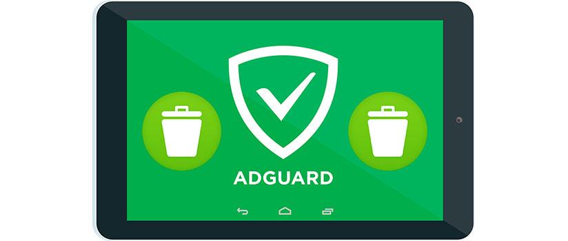 Adguard как удалить программу