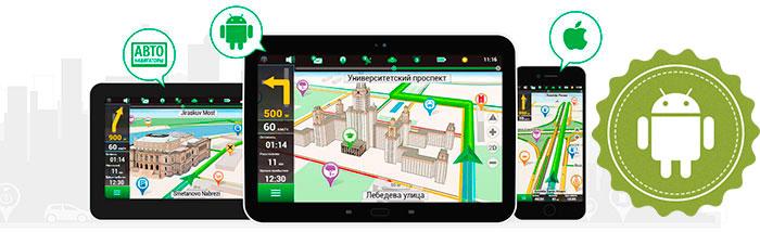 Как правильно удалить Navitel из Android телефона
