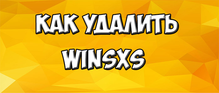 udalit-wnsxs