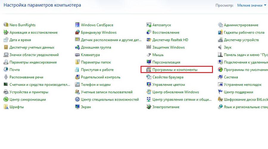 Как удалить MicrosoftOffice 2016 с компьютера полностью