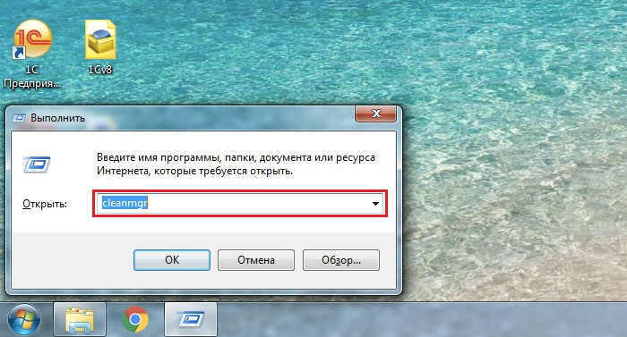 Удалить temp файл