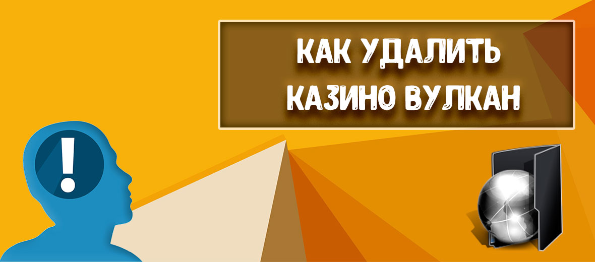 Веселая ферма 3 русская рулетка ключи