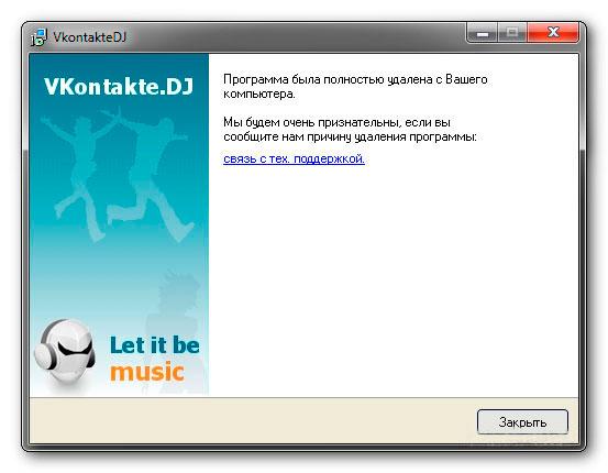 Как удалить vkontaktedj
