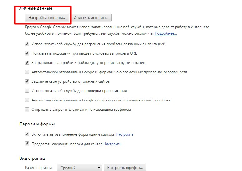 kak-udalit-login-ok-ru (3)