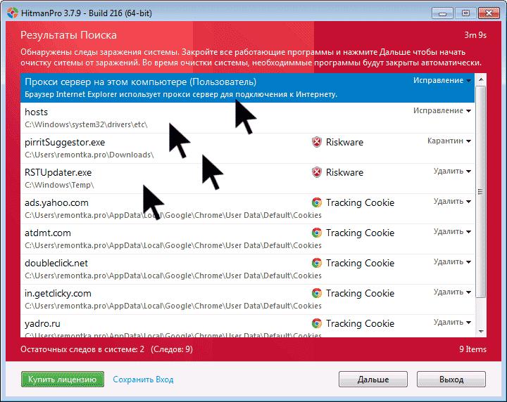 browser-adware-found-pirrit