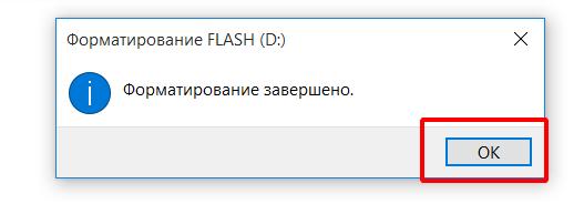 kak-steret-slashku4