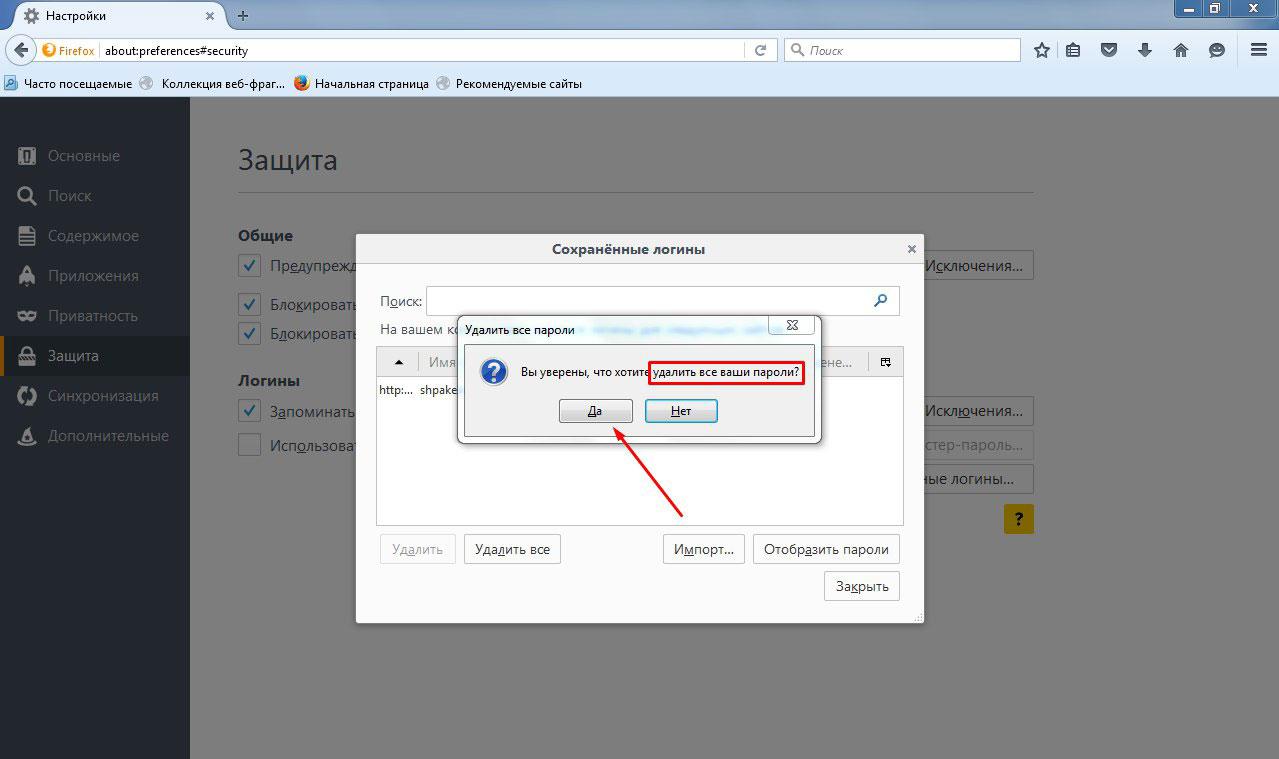 Изображение - Как удалить логин и пароль при входе в сбербанк онлайн mozilla4