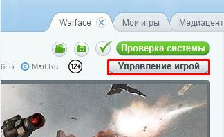 Screenshot_1542
