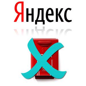 yandex-del-logo