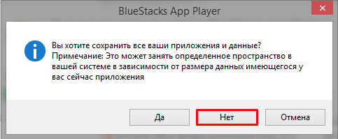 BlueStacks delete 2