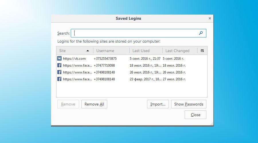 удаление кодов из Mozilla Firefox
