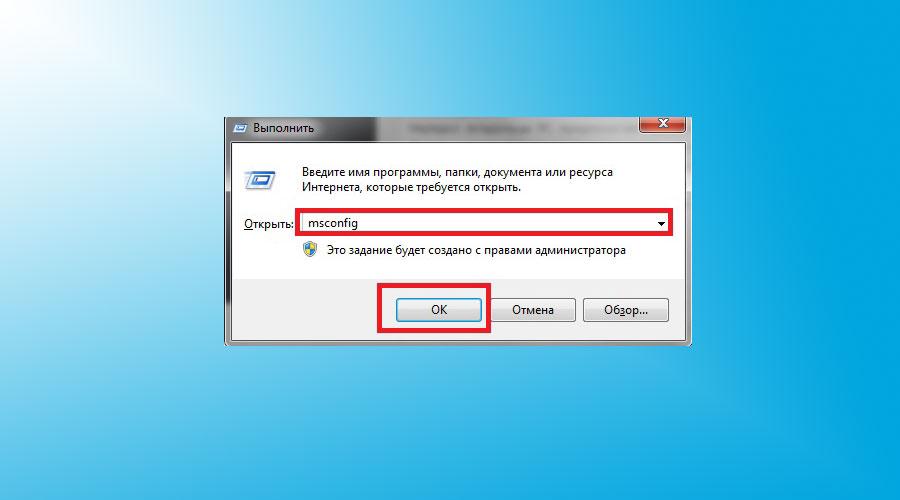 Как удалить Vksaver полностью с компьютера