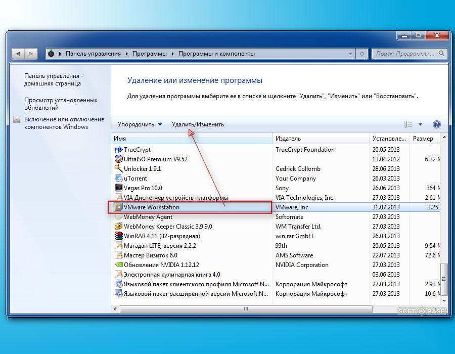 Как удалить VMwareWorkstation полностью