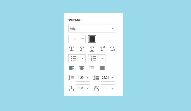 Форматирование в  Adobe Acrobat