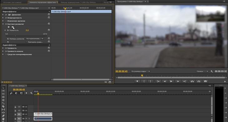 Удаление эффектов в Adobe Premiere