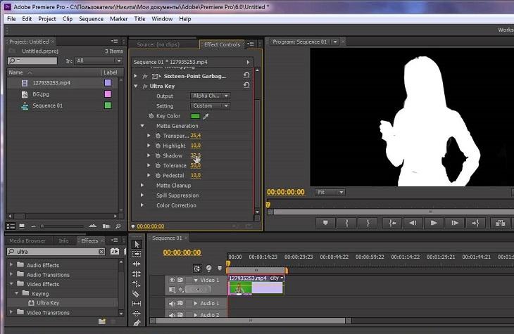 Удаление хромакея в Adobe Premiere