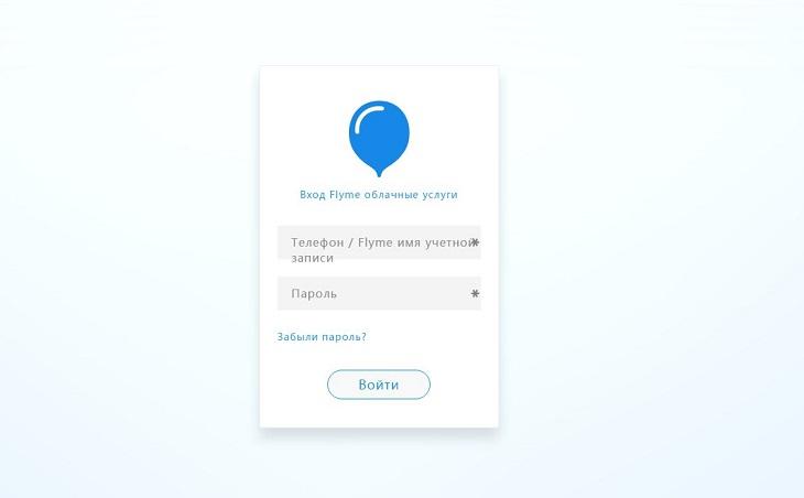 Способы удаления аккаунта Мейзу
