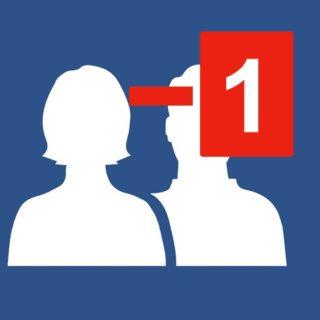 Как удалить друзей из Фейсбука