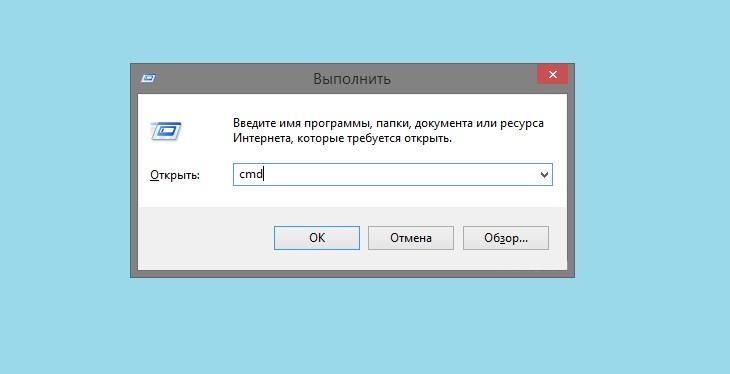 Удаление контейнера КриптоПро через командную строку