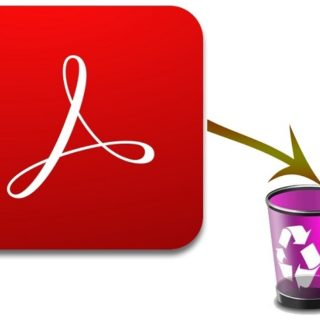 Как удалить страницу в Adobe Reader