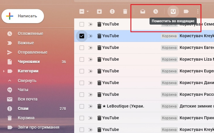 Восстановление удаленных писем gmail