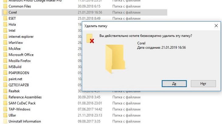 Удаление остаточных файлов Корел