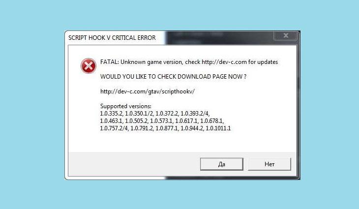 ГТА 5 script hook v critical error