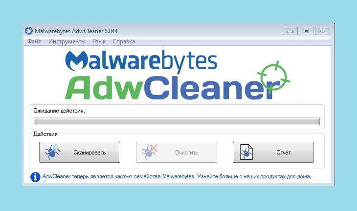Сканировать Malwarebytes AdwCleaner