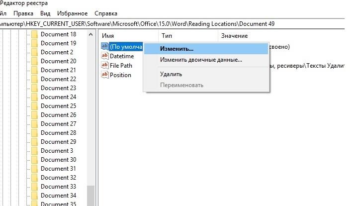 Очистка реестра после удаления CCleaner