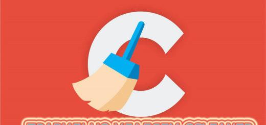 Как удалить CCleaner