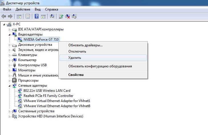 Nvidia в Диспетчере устройств