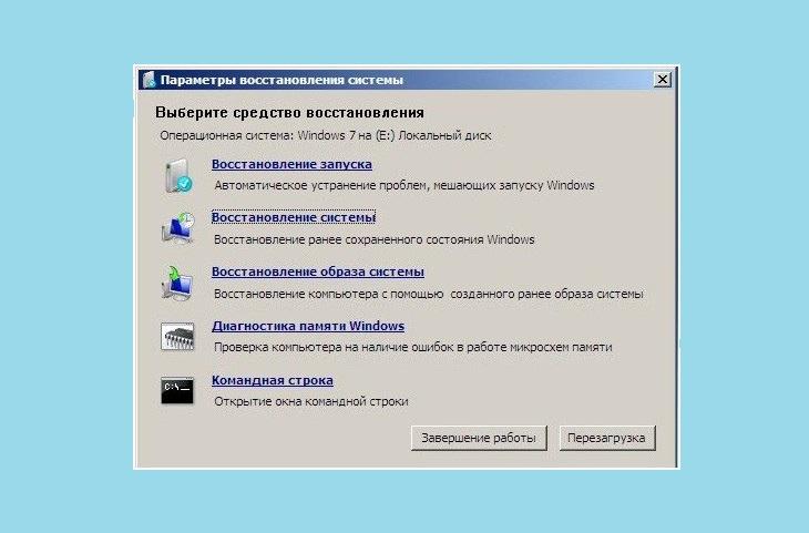 Восстановление системы в Виндовс 7