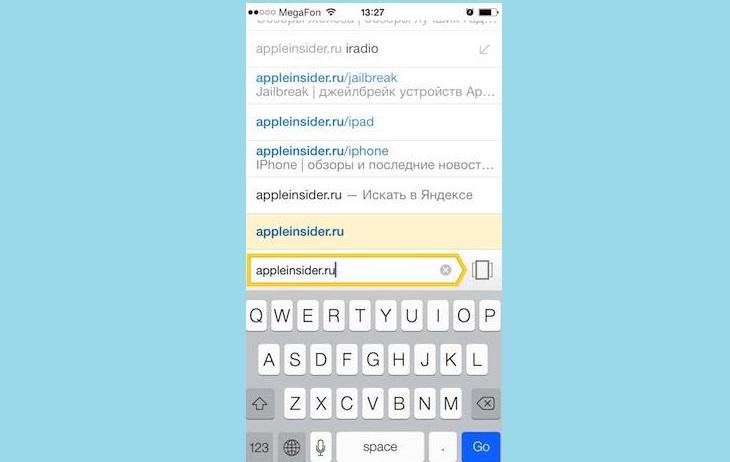Яндекс запросы на Айфоне