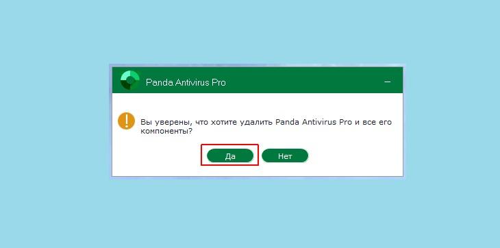 Подтверждение удаления Панды