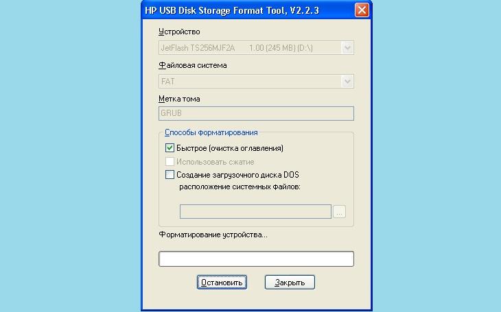 Форматирование в HP USB Disk Storage Format Tool