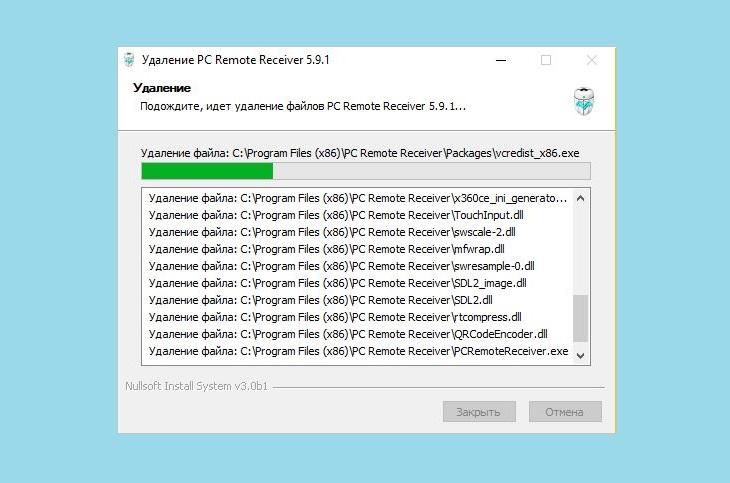 Процесс удаления программы с компа Виндовс 10