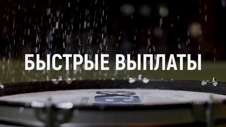Навязчивая реклама 1 xbet