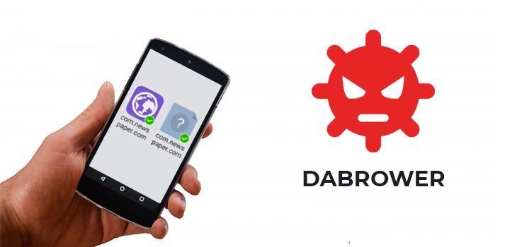 Что такое DAbrower