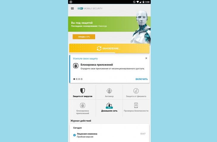 Приложение ESET NOD32 Mobile Security