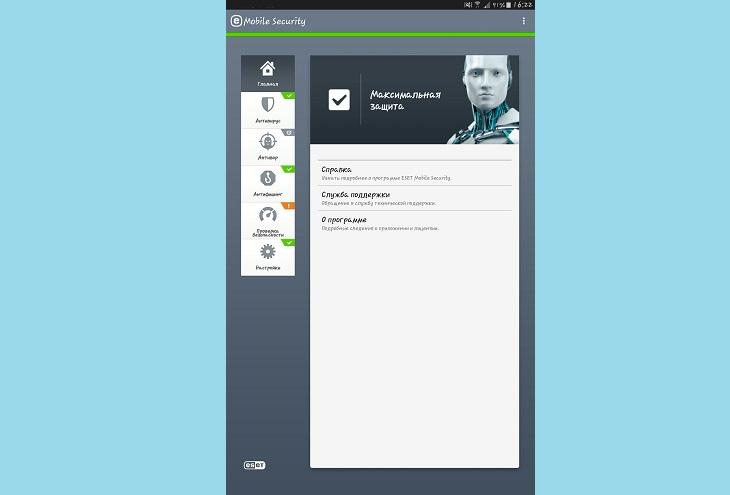 Работа приложения ESET NOD32 Mobile Security