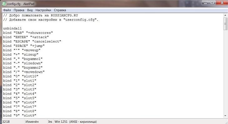 Файл конфиг КС