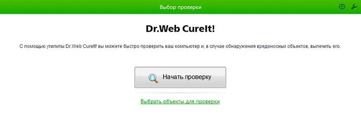 Загрузка  Dr. Web Curelt